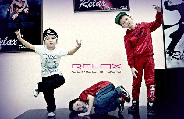 "Школа танцев ""RELAX"" (пр. Тауелсиздик 34) - Bilimland.kz"