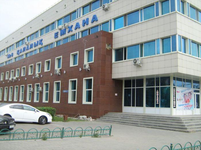 Городская поликлиника №8 - Bilimland.kz
