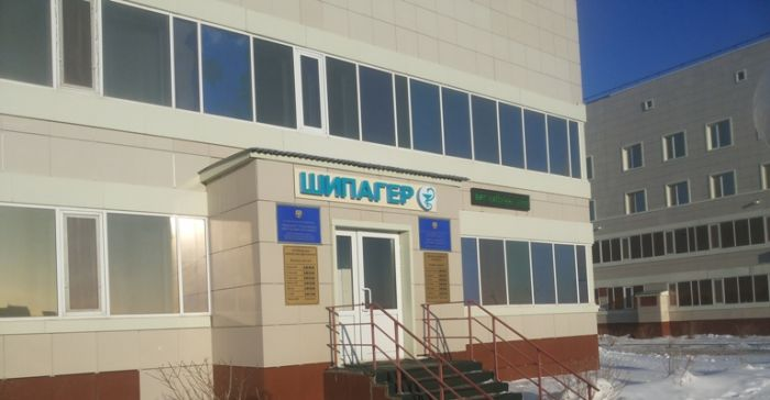 ГКП на ПХВ Центр семейного здоровья «ШИПАГЕР» - Bilimland.kz
