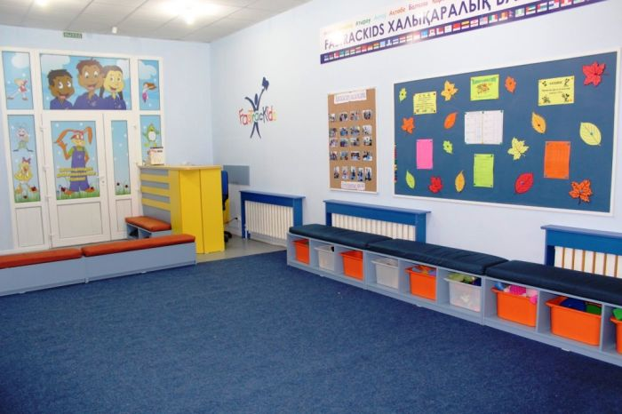"Центр развития ребенка ""FASTRACKIDS"" (ул. Туран) - Bilimland.kz"