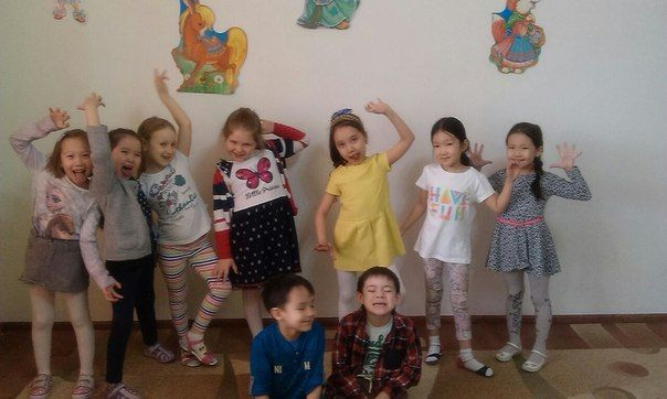 "Детский центр развития ""БОЛАШАҚ"" - Bilimland.kz"